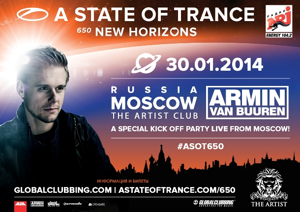 А State of Trance Moscow (Armin Van Buuren) 30.01.2014