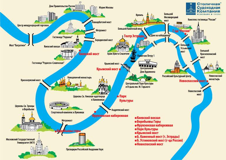 Схема речного трамвая москвы фото 192